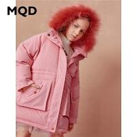 【2件3.5折券后价:532】MQD童装女童长款大毛领羽绒服2020冬装新款儿童三防工装加厚外套