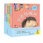 毕淑敏给孩子的心灵成长绘本(第一辑)(1-5册)