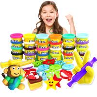 培培乐手工橡皮泥不干3D彩泥儿童玩具3周岁轻粘土益智玩具 造物主梦幻小世界 24杯彩
