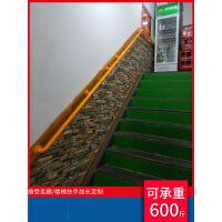 【好货】楼梯扶手栏杆老人卫生间走廊墙学校安全不锈钢残疾人浴室拉手