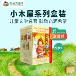 凯迪克图书 小木屋系列The Little House Collection Box Set彩色 5册盒装#