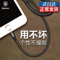 倍思适用于iPhone6数据线苹果6S充电线器X手机8plus加长11pro六快充ipad7P七iphonex冲电短ip