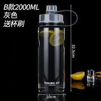 超大容量便携塑料水杯太空杯大号水瓶水壶杯子1000ml2000抖音 B款 灰色 2000ml