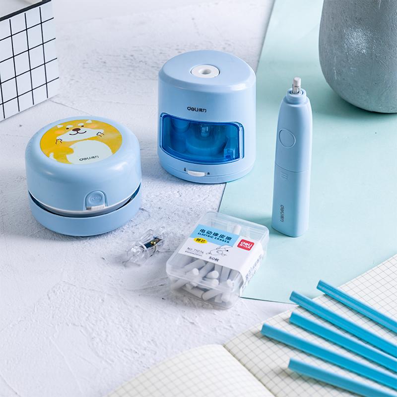得力小学生用电动文具礼盒套装多功能削笔机电动橡皮擦桌面吸尘器