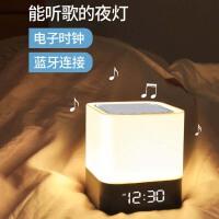无线蓝牙音响小夜灯音乐音箱闹钟梦幻台灯卧室床头温馨伴睡拍拍灯