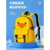 小学生书包男儿童轻便一二年级1-2-3女童幼儿园背包小黄鸭双肩包