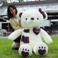 六一儿童节520抱抱熊1.6米泰迪熊猫布娃娃公仔狗熊毛绒玩具情人节女友生日礼物520礼物母亲