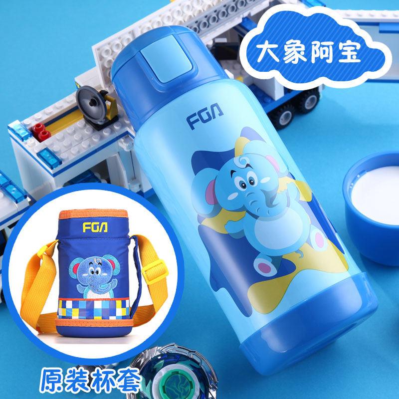 儿童保温杯不锈钢水壶带吸管宝宝男女幼儿园便携防漏水杯子抖音