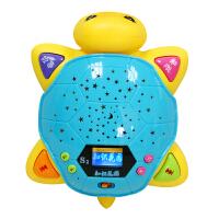 知识花园 婴儿故事机儿童宝宝儿歌早教机0-3岁幼儿学习机音乐投影