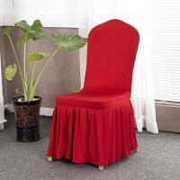 酒店椅套弹力椅套连体饭店餐椅套婚庆凳子套餐厅椅子套宴会通用套