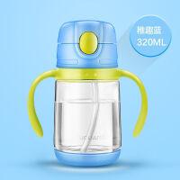 儿童吸管杯夏季宝宝带手柄塑料杯幼儿园便携防漏水杯 抖音