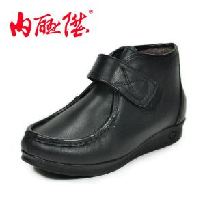 内联升 女鞋 牛皮棉鞋 冬季舒适休闲保暖布鞋 1062C/B-0993