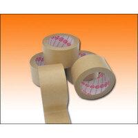 牛皮纸胶带 宽度 4.5cm水彩裱纸带 湿水胶布 水溶牛皮胶纸