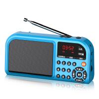 迷你音响便携式插卡老人收音机小音箱mp3播放器随身听老年人晨练音乐