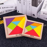 七巧板益智力拼图学生用教具一二年级教学套装男孩女大号七桥板