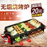 捷昇 双层电热烧烤炉 电烤盘 家用无烟环保电烤炉 烧烤架 烤肉机