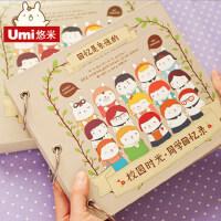umi韩版可爱动漫唯美盒装活页复古创意毕业纪念册同学录