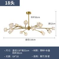 【品牌特惠】后现代吊灯轻奢简约大气客厅卧室餐厅水晶灯具北欧创意分子灯