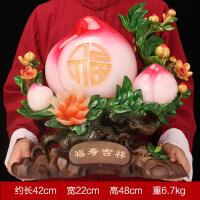 福寿双全寿桃摆件老人生日礼物祝寿贺寿礼品送长辈爷爷奶奶60/70/80过大寿