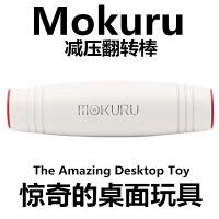 Fidget 白色/Mokuru减压翻转棒 风靡日本韩国的创意木头棒棒上课无聊解压神器不倒翻滚木桌面游戏儿童益智玩具