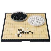 磁性围棋 儿童培训班磁力围棋折叠棋盘套装大号棋盘 361粒子