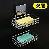 强力粘胶肥皂盒免打孔香皂盒双层肥皂盒架沥水不锈钢皂盒