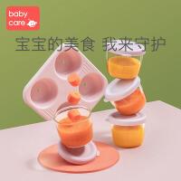 babycare婴儿辅食保鲜盒 玻璃碗冷冻格外出便携零食盒 宝宝餐具格