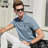 虎都短袖POLO衫男装纯色棉质翻领商务休闲夏季新款马球T恤2098