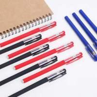 100支中性笔0.5MM学生用考试专用笔0.38mm碳素黑色水性针管子弹头