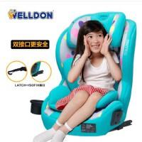 汽车儿童安全座椅Welldon/惠尔顿酷睿宝isofix接口 酷睿宝 9月-12岁