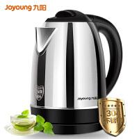 九阳(Joyoung)电热水壶不锈钢内胆1.7L自动断电防干烧开水煲JYK-17C10