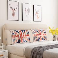 床头靠垫软包榻榻米无床头双人大靠背靠枕北欧日式风格靠包床头罩定制
