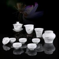 景德镇茶具 家用陶瓷 盖碗茶具茶杯套装 整套中式简约功夫茶具 喜上眉梢 10件