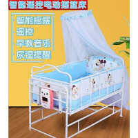 新生婴儿床电动摇篮1米床智能安抚自动摇篮宝宝床摇摇床小孩睡床zf08 电动蓝色+床上用品+蚊帐 凉席