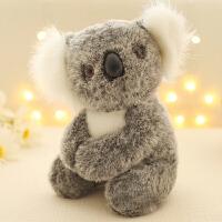 考拉公仔毛绒玩具抱抱熊玩偶迷你小号布娃娃无尾熊树袋熊生日礼物