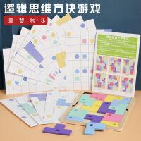 益智玩具 智力开发 朵莱 马卡龙逻辑思维方块游戏 木质俄罗斯方块配对拼图益智玩具 内含15张双面卡片俄罗斯方块15张卡