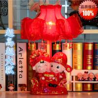 卧室床头灯结婚礼物红色婚房台灯婚礼夜灯结婚长明灯婚庆用品礼品