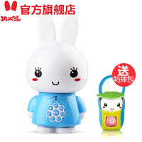 阿李罗火火兔G6-8G1-3 3-6岁儿童早教机故事机宝宝婴幼儿益智玩具可充电下载
