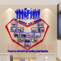 【好货】家饰公司照片墙办公室装饰3d立体相框墙贴亚克力企业文化墙贴 超