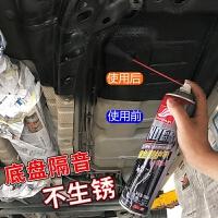 汽车底盘装甲自喷型白色施工防锈漆隔音胶防锈地盘护甲