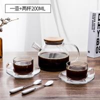 【新品热卖】玻璃咖啡杯带勺带碟咖啡壶套装欧式风下午茶杯红茶杯简约创意 一壶+两套200ml (送咖啡勺两支)
