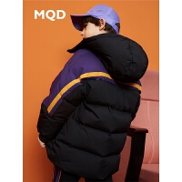【1件3折:420】MQD童装儿童羽绒服2019冬装中长款加厚保暖外套潮男童拼接撞色潮