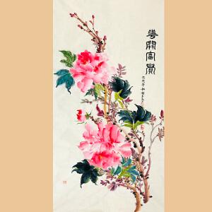 河南省美协会员 杨玉枝(花开富贵)ZH276