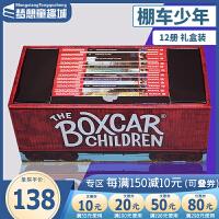 棚车少年 英文原版小说 The Boxcar Children Mysteries 1-12 礼盒装送音频 儿童桥梁章节书 电影小说