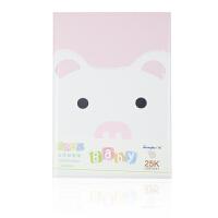 GuangBo/广博GBP0537(粉色) 25PU仿真皮笔记本子宝宝日记记事本 记录和管理由怀孕到宝宝两岁期间的回忆