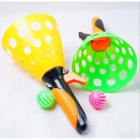 儿童户外玩具 双人接球器发射弹力抛接弹力球儿童对接球幼儿园户外亲玩具子互动 2手柄3小球 小球颜色