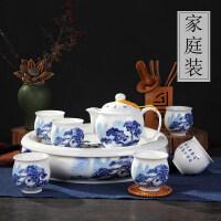 【新品热卖】功夫茶具茶杯套装茶盘家用景德镇陶瓷简约现代大茶壶办公室泡茶