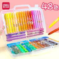 得力24色/36色/48色旋转油画棒旋彩棒蜡笔安全水溶性学生儿童绘画涂鸦填色笔文具用品
