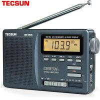 德生 R920 R-920C 数码显示 全波段收音机 钟控收音机 英语四六等级考试专用