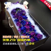 仿真红玫瑰满天星花束生日礼物蓝色妖姬浪漫送女友干花假花礼盒 +紫色